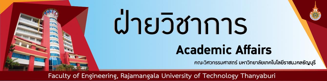 academicaffairs